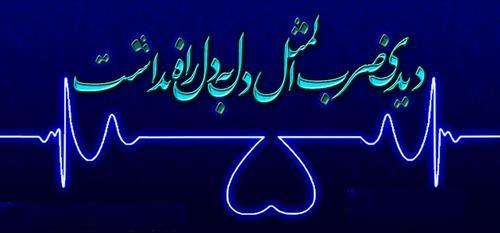 متن ترکی در ویسگون عکس نوشته ضرب المثل | عکس نوشته ضرب المثل | گالری عکس ویژه ...