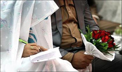 توصیه های مقام معظم رهبری برای ازدواج اسان