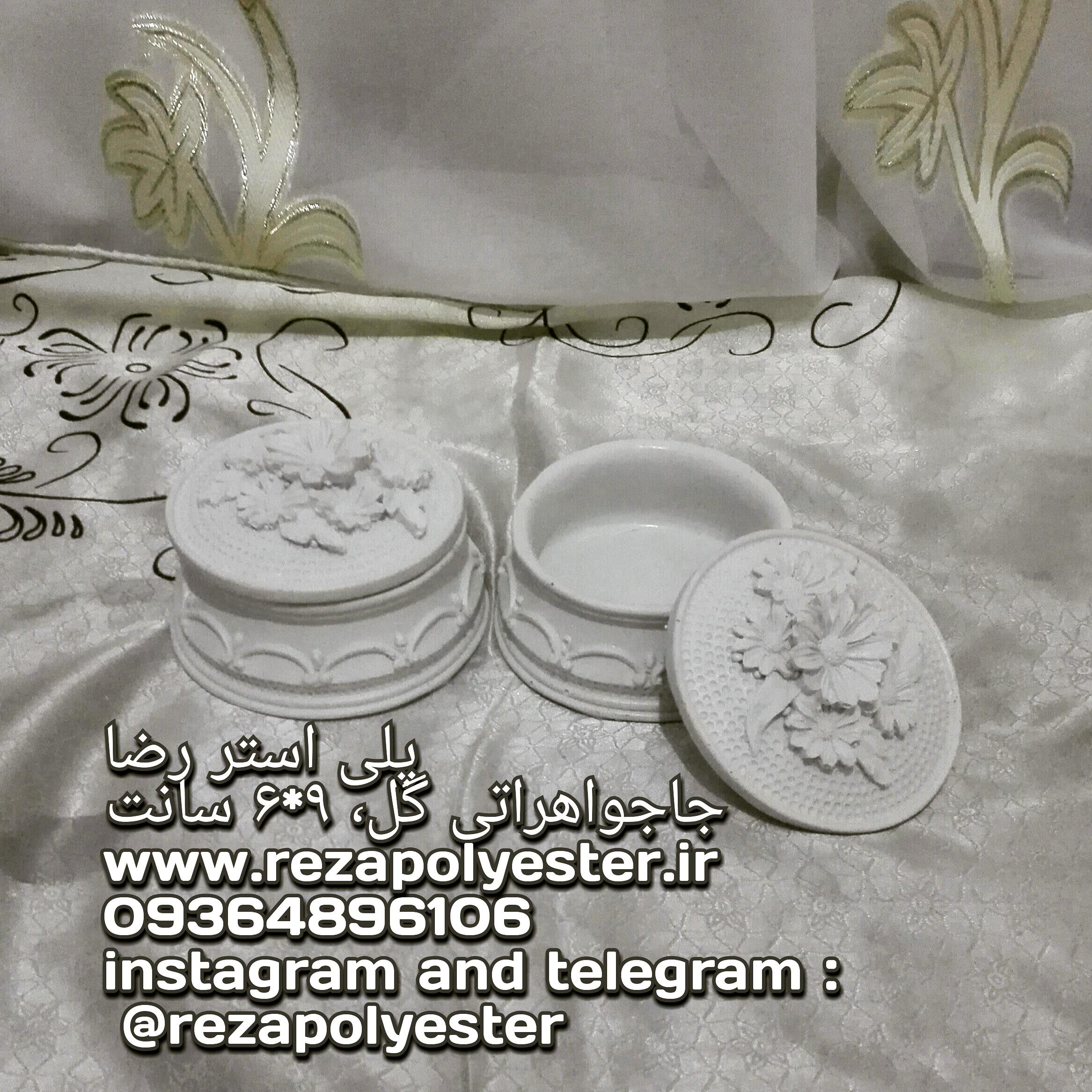 جاجواهراتی گل