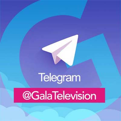 کانال تلگرام شبکه گالا تی وی GALATV gala tv