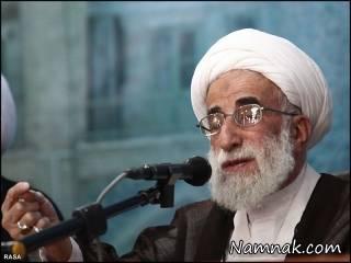 آیت الله احمد جنتی رئیس مجلس خبرگان پنجم شد
