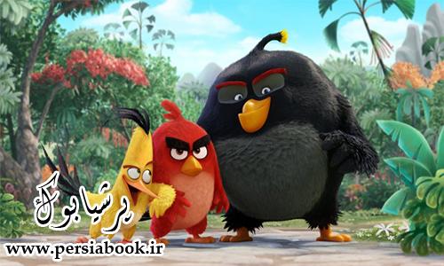 """تحلیل و بررسی فیلمهای برتر هفتهی اخیر - شروع موفق """"پرنده های خشمگین"""" در گیشه"""