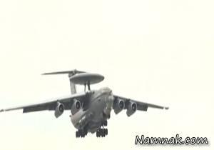 سوپر جنگنده روسیه برای جنگ با داعش
