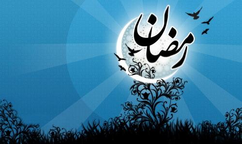 تاریخ شروع ماه مبارک رمضان در ده سال آینده و سه نکته جالب