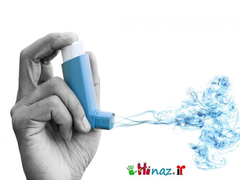 درمان و پیشگیری آسم