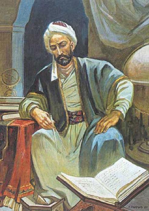 حل جدول مدرن – خواجه نصیر