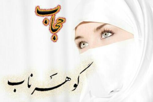 استيکر باحجاب