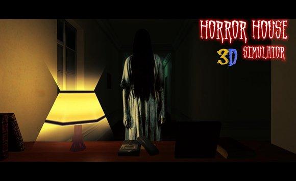 بازی شبیه ساز خانه ترسناک | Horror House Simulator