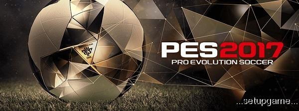بازی PES 2017 معرفی شد، اولین جزییات و تصاویر از این بازی را از دست ندهید