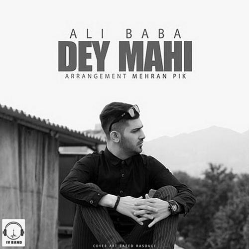 دانلود آهنگ دی ماهی از علی بابا