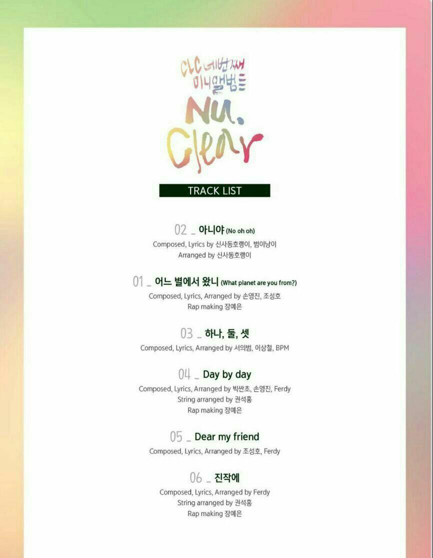 ترک لیست مینی آلبوم Nu Clear از گروه کره ای سی ال سی CLC منتشر شد!