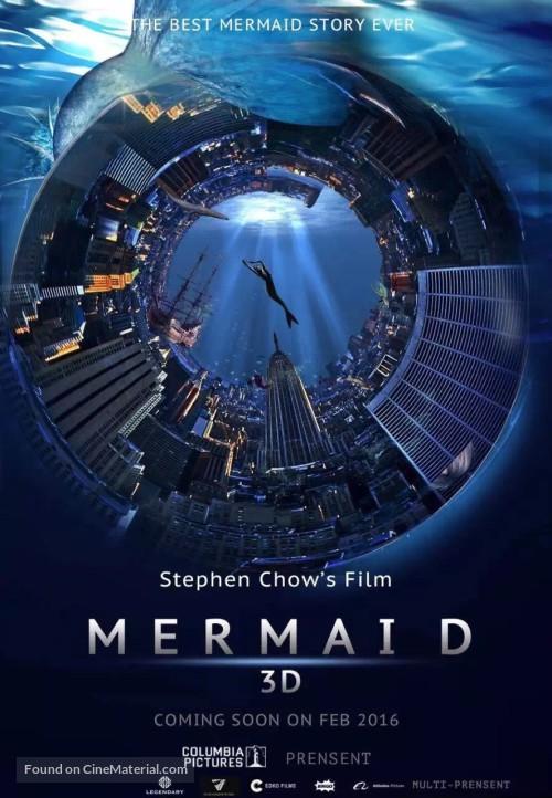 دانلود فیلم The Mermaid 2016 با کیفیت بالا