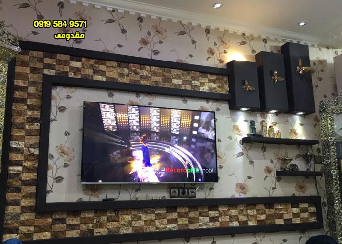 طراحی دیزاین جای تلویزیون ( جای ال سی دی روی دیوار )