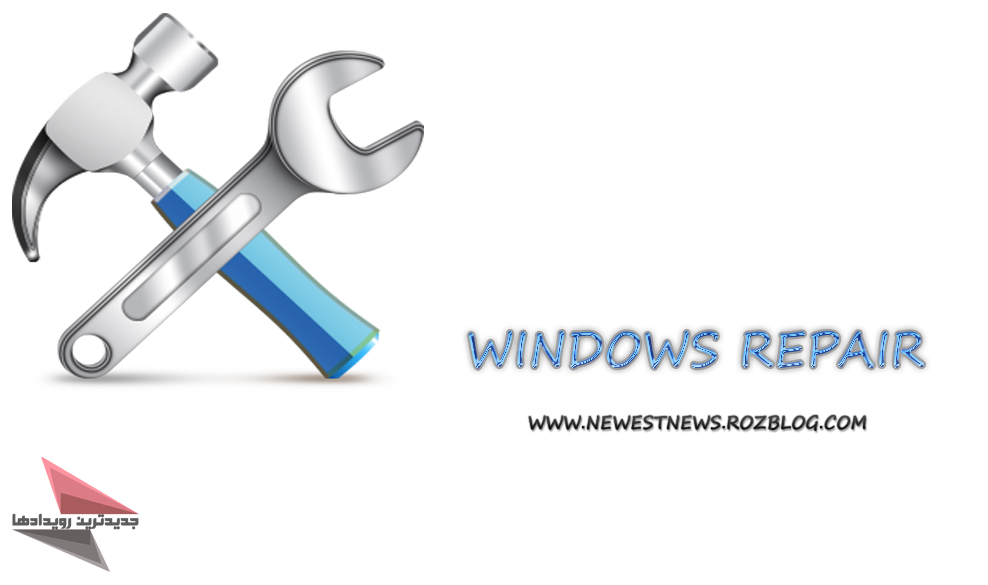 http://rozup.ir/view/1575457/Windows%20Repair.jpg