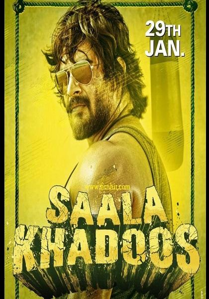 دانلود فیلم Saala Khadoos 2016