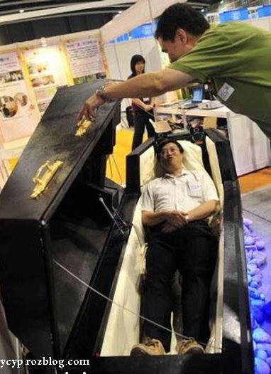 مردن یک تفریح جدید در ژاپن+تصاویر