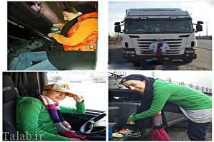 دختر ایرانی که راننده اسکانیا است