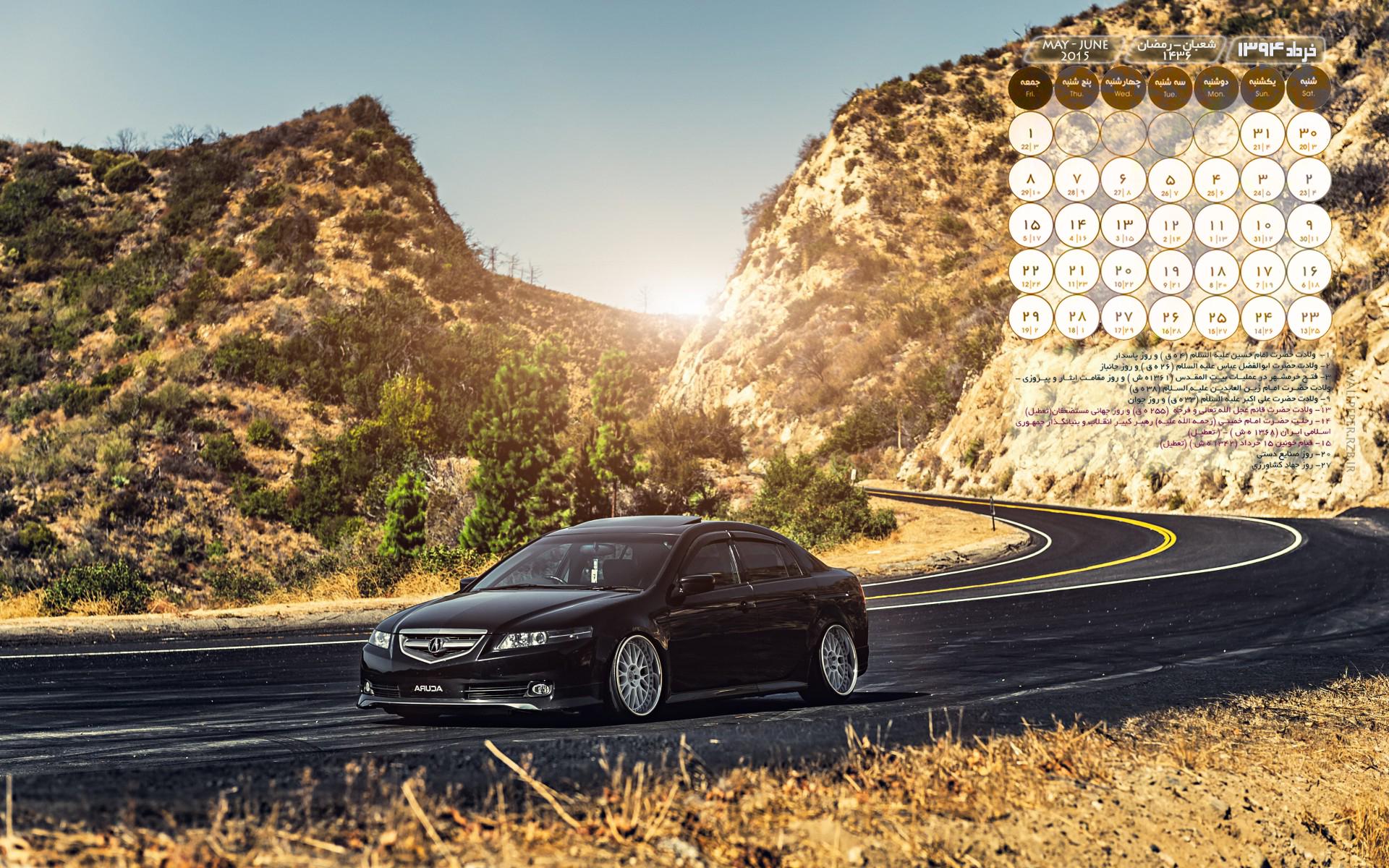 تقویم خرداد ماه - هوندا Acura TSX