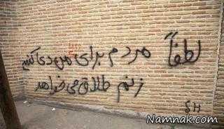 عکسهای خنده دار و بامزه ایرانی و خارجی7