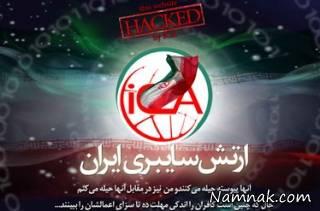 پاسخ ایران به جنگ سایبری عربستان چگونه خواهد بود؟