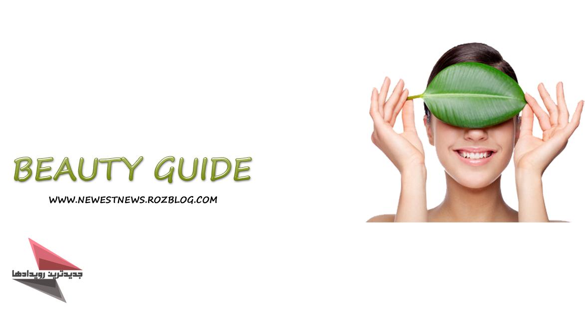 دانلود نرم افزار Beauty Guide v2.2.5 - نرم افزار آرایش و رتوش چهره