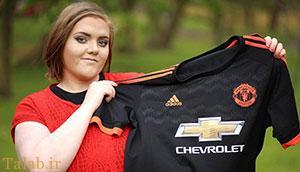 خود کشی یک زن به خاطر ستاره فوتبال