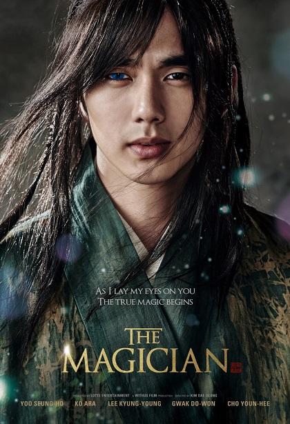 دانلود فیلم The Magician 2015
