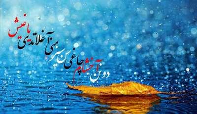 دانلود آهنگ جدید علی کاظمی یاغیش