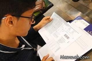 سختی امتحانات نهایی و پاسخ آموزش و پرورش به آن