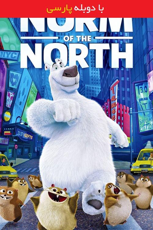 دانلود رایگان دوبله فارسی انیمیشن دنیای نورمن Norm of the North 2016