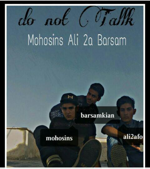 دانلود آهنگ زیبا از MOHOSINS و ALI 2A  با نام DO NOT TALK