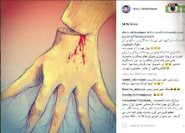 واکنش عموپورنگ به کشتهشدن یک جنگلبان +عکس