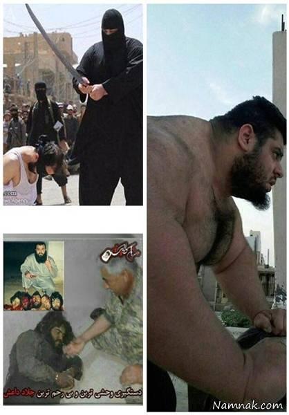 ماجرای هرکول ایرانی یا غول داعشی؟ + تصاویر