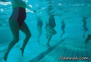 آیا شنا کردن برای زنان باردار خطر ناک است؟