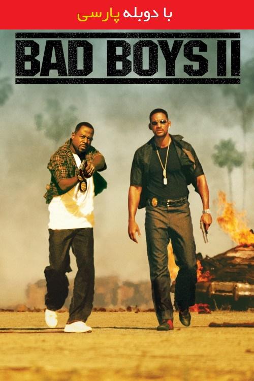دانلود رایگان دوبله فارسی فیلم پسران بد 2 Bad Boys II 2003