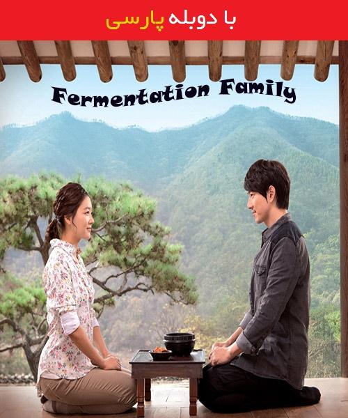 دانلود رایگان سریال خانواده کیم چی با دوبله فارسی Fermentation Family
