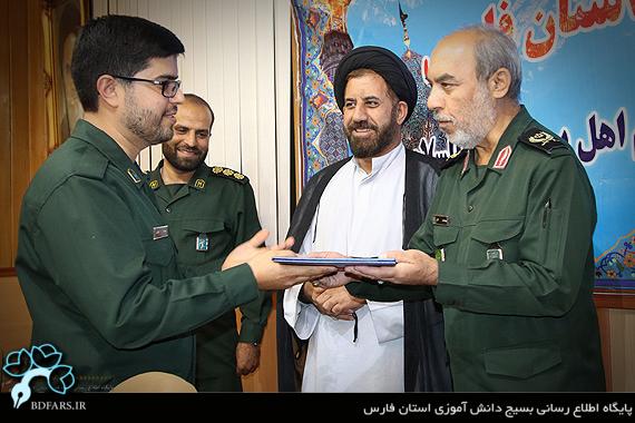 مسئول جدید بسیج دانش آموزی سپاه فجر استان فارس معرفی شد