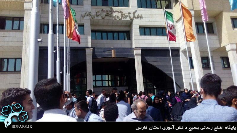 فریاد اعتراض دانش آموزان شیرازی بر سر آموزش و پرورش+ تصویر