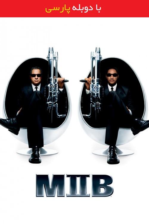 دانلود رایگان دوبله فارسی فیلم مردان سیاه پوش 2 Men in Black II 2002