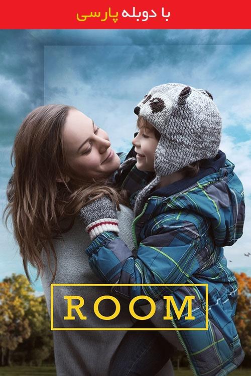 دانلود رایگان دوبله فارسی فیلم اتاق Room 2015
