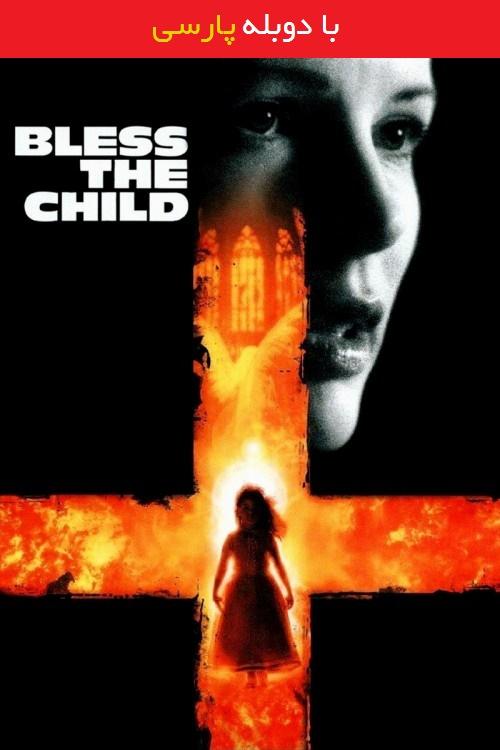 دانلود رایگان دوبله فارسی فیلم این کودک را دعا کنید Bless the Child 2000