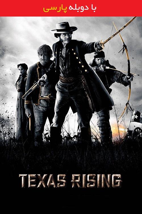 دانلود رایگان سریال قیام تگزاس با دوبله فارسی Texas Rising