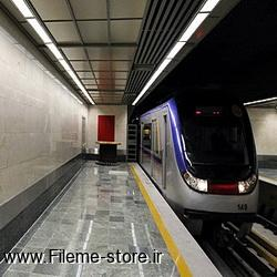 دانلود پروژه طراحی مترو