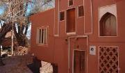 دانلود معماری بی نظیر روستای ابیانه