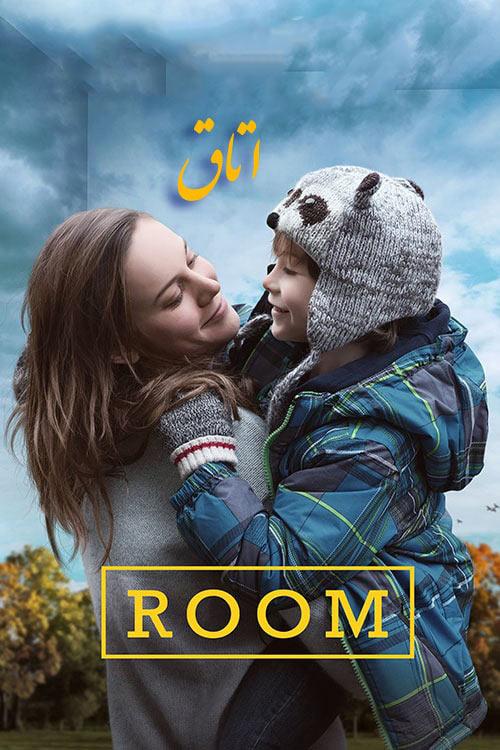 دانلود فیلم دوبله فارسی اتاق Room 2015