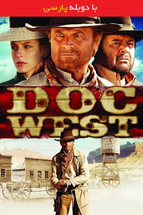 دانلود رایگان دوبله فارسی فیلم داک وست Doc West 2009
