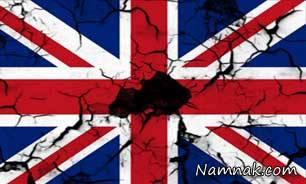 انگلیس فاسد ترین کشور جهان معرفی شد