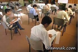 لو رفتن سوالات امتحان نهایی آمادگی دفاعی ؟!