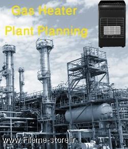 دانلود جدیدترین پروژه تخصصی طراحی و ایجاد کارخانه تولید بخاری گازی