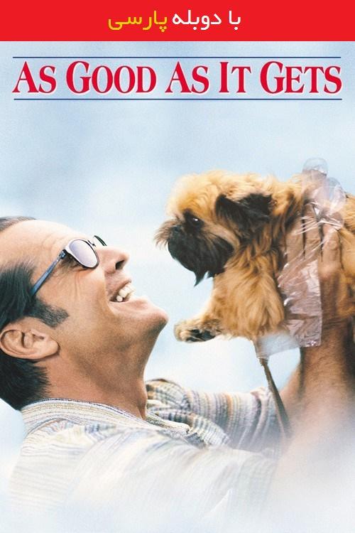 دانلود رایگان دوبله فارسی فیلم از این بهتر نمیشه As Good as It Gets 1997